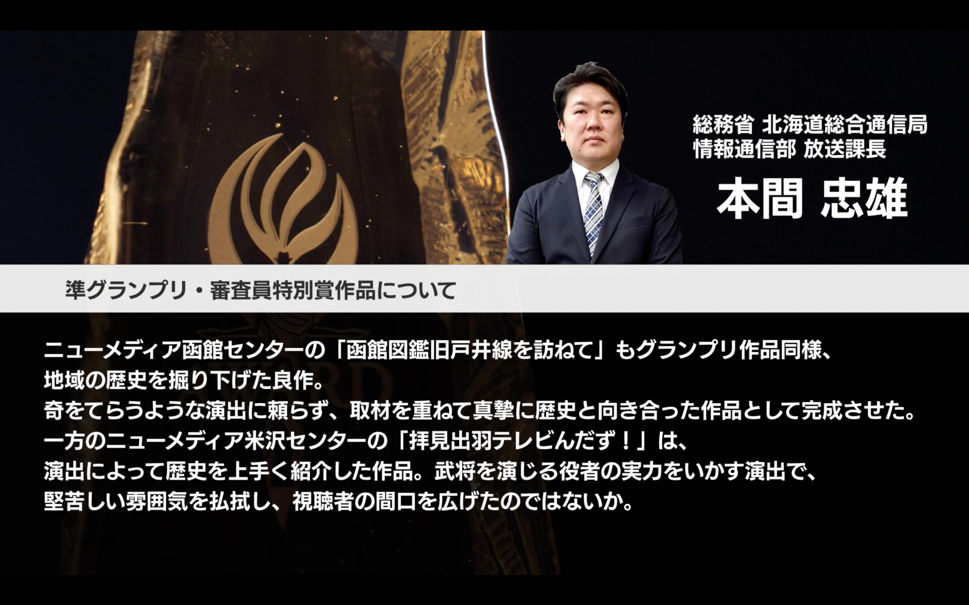 http://www.monokaki-0138.jp/hakodate/%E3%82%B9%E3%82%AF%E3%83%AA%E3%83%BC%E3%83%B3%E3%82%B7%E3%83%A7%E3%83%83%E3%83%88%202021-03-25%2015.59.39.png