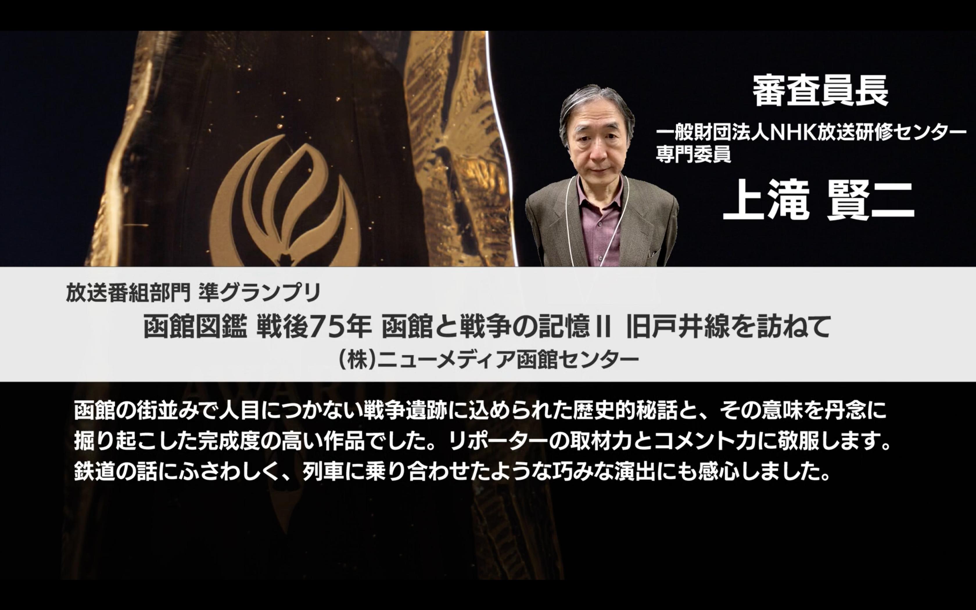 http://www.monokaki-0138.jp/hakodate/%E3%82%B9%E3%82%AF%E3%83%AA%E3%83%BC%E3%83%B3%E3%82%B7%E3%83%A7%E3%83%83%E3%83%88%202021-03-25%2016.01.23.png