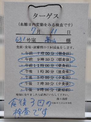 090710-12777.JPG