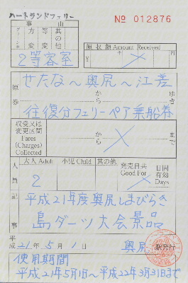 090914-24862.JPG