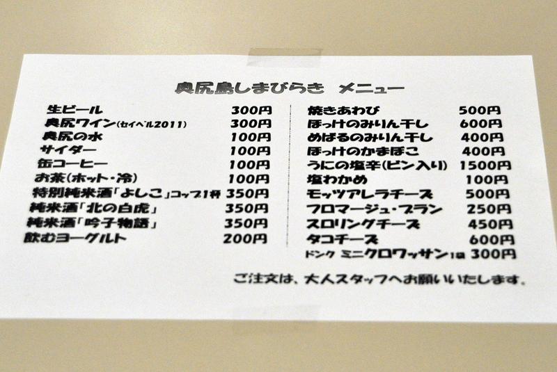 http://www.monokaki-0138.jp/hakodate/130501-DSC_3049.jpg