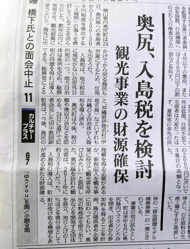 http://www.monokaki-0138.jp/hakodate/130524-120261.jpg