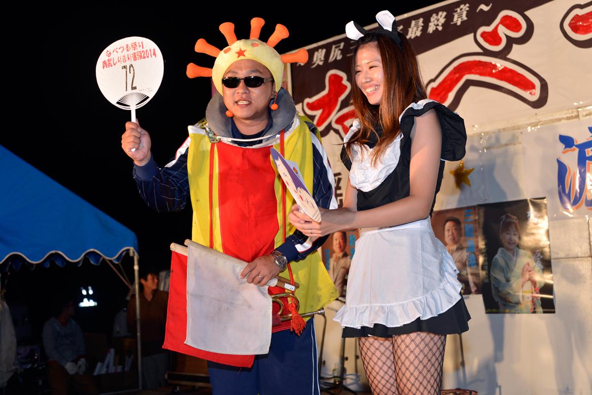 http://www.monokaki-0138.jp/hakodate/140830-170465.jpg