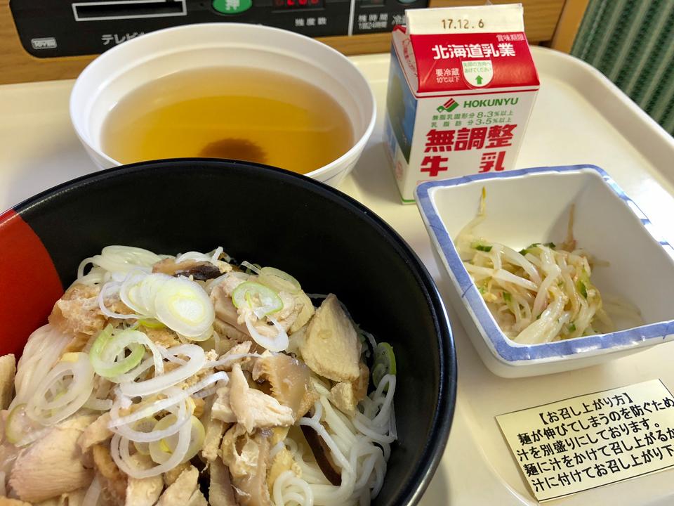 http://www.monokaki-0138.jp/hakodate/IMG_1177.jpg