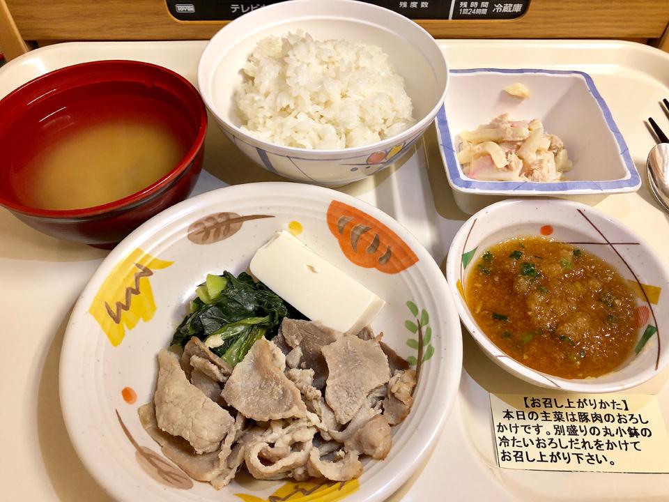http://www.monokaki-0138.jp/hakodate/IMG_1216.jpg