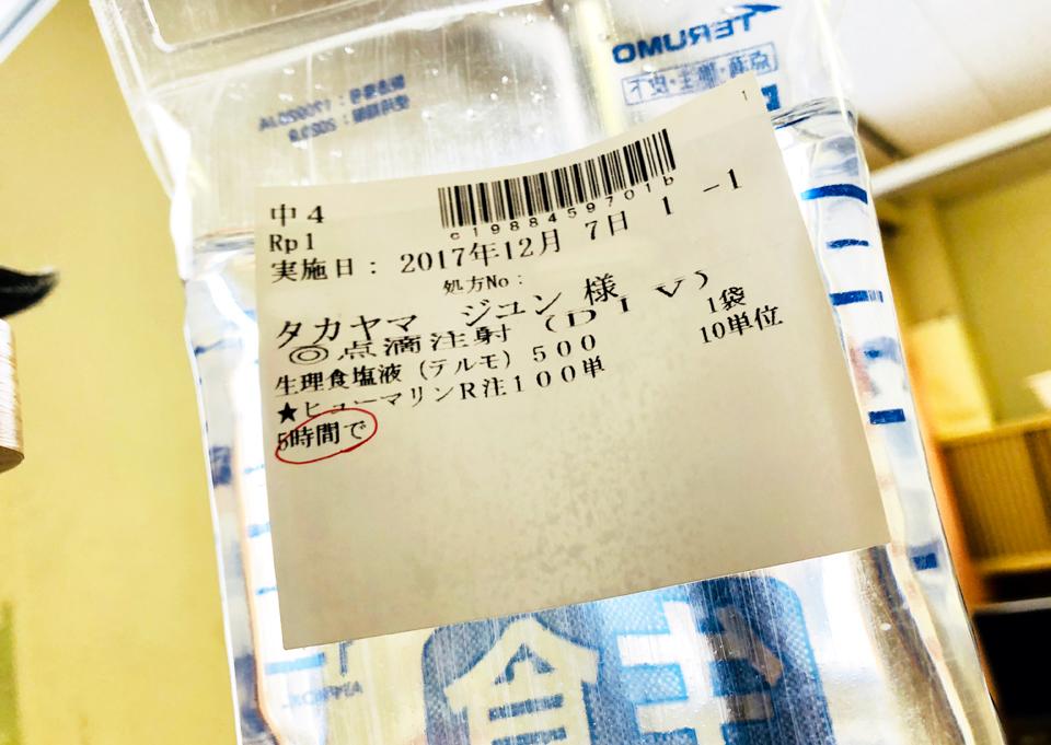 http://www.monokaki-0138.jp/hakodate/IMG_1260.jpg