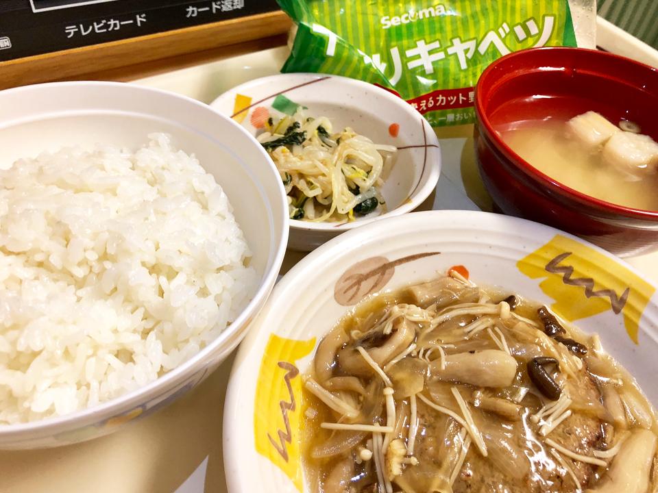 http://www.monokaki-0138.jp/hakodate/IMG_1287.jpg
