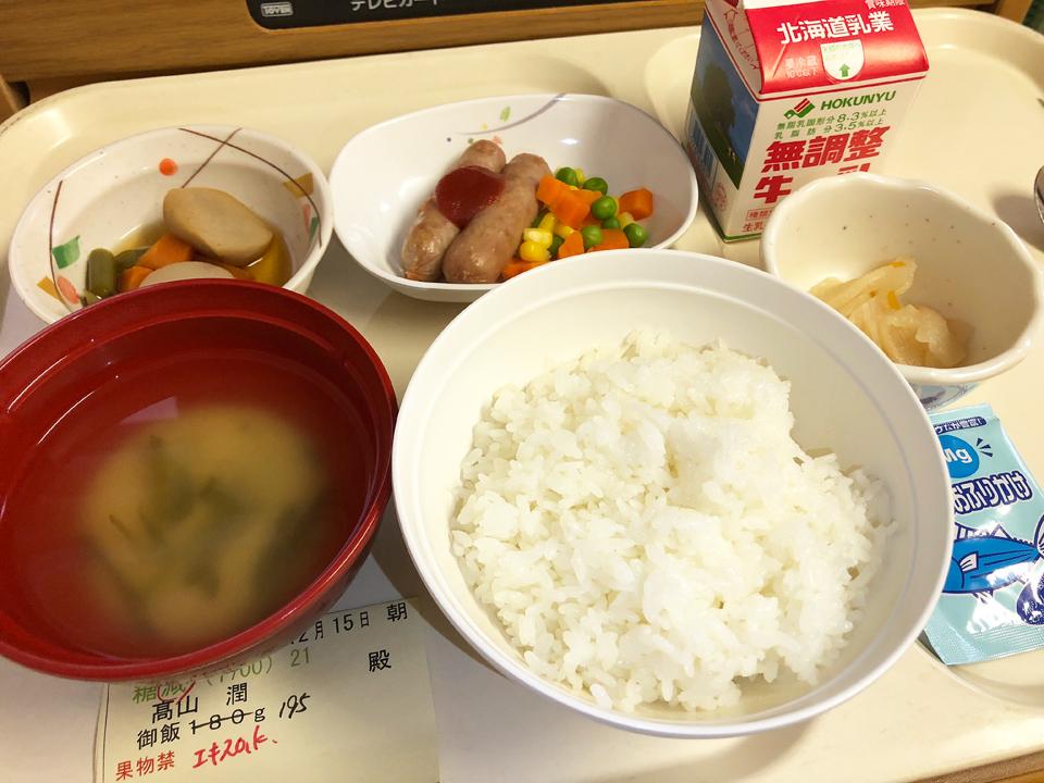 http://www.monokaki-0138.jp/hakodate/IMG_1388.jpg