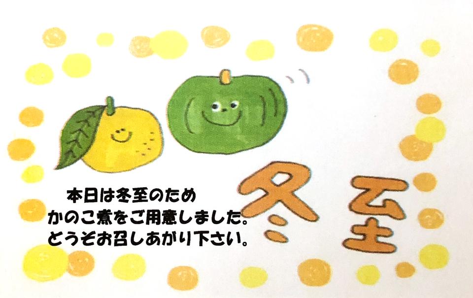 http://www.monokaki-0138.jp/hakodate/IMG_1489.jpg
