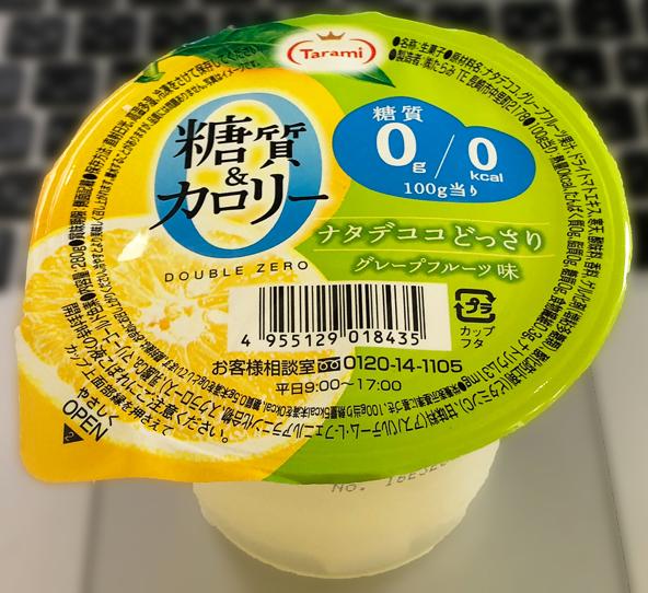 http://www.monokaki-0138.jp/hakodate/IMG_1515.jpg