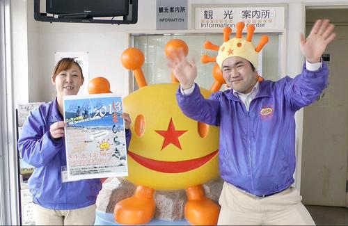 130320-okushiriAD.jpg