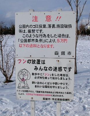 080105-syouwakouen02.JPG