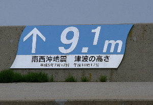 080701-9m.JPG
