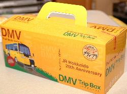 dmv-01.JPG