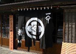hiyama-kyoudosyoku01.JPG