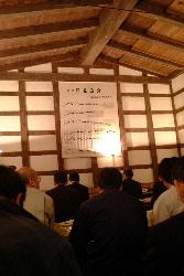 hiyama-kyoudosyoku02.JPG