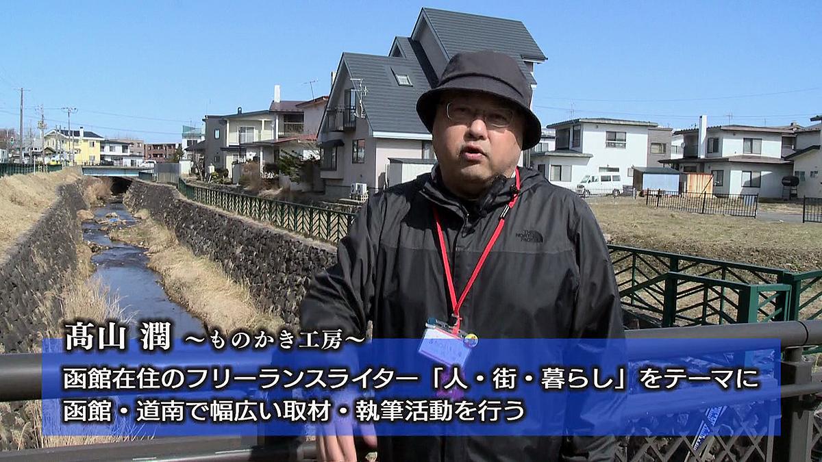 http://www.monokaki-0138.jp/hakodate/kawa01.jpg