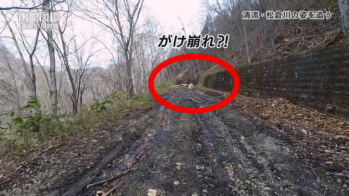 http://www.monokaki-0138.jp/hakodate/kawa05.jpg